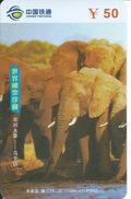 éléphant Elephant  Animal Télécarte Phonecard Karte (S.531) - Chine