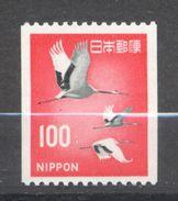 Japan, Yvert 1294, MNH - 1926-89 Empereur Hirohito (Ere Showa)
