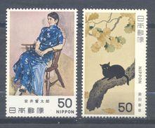Japan, Yvert 1305&1306, Scott 1363&1364, MNH - 1926-89 Empereur Hirohito (Ere Showa)