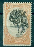 COTE DES SOMALIES N° 66 Nx  : CENTRE RENVERSE Rare Cote 300 € - Côte Française Des Somalis (1894-1967)