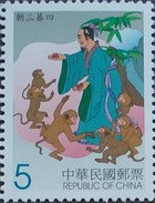#3374 2001 Chinese Fable Stamp Monkey Acorn Fruit Idiom - Fairy Tales, Popular Stories & Legends