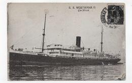 PAQUEBOT MUSTAPHA II EN 1931 - CPA VOYAGEE - 75 - Paquebots