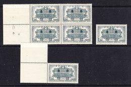 France 1944 Service Postal Ambulant 1v 6x ** Mnh (36728) - Frankrijk