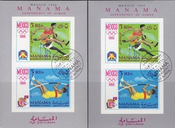 Olympia Mexiko 1968 Manama Blocks 5 A+B O 9€ Hürden-Lauf Hochsprung S/s Blocs Sport Olympics Sheets Bf VAE Adschman - Sommer 1968: Mexico
