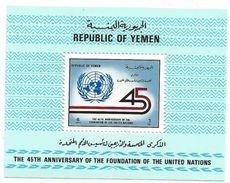 1991 Yemen United Nations  Complete Set Of 4 + Souvenir Sheet Complete  MNH - Yemen