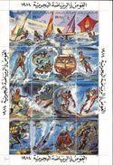 1984 Libya Water Sports Boats Fishing Diving Miniature Sheet Of 16 Complete  MNH - Libya