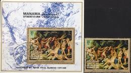 Maler Rubens Gemälde 1971 Manama 455+Block 100 O 3€ Diana Und Nymphen Art Bloc Paintings S/s Art Sheet VAE Adschman - Gemälde