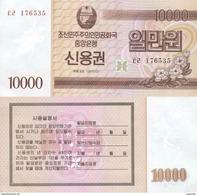 KOREA N 10,000 Won 2003 P New UNC Savings Bond - Korea, Noord