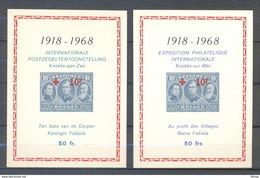 E 106/107 DORPEN KONINGIN FABIOLA 1968  BLOKKEN  POSTFRIS** - Commemorative Labels