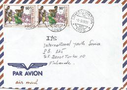 Togo 1994 Lome Aviation Danse Cover - Togo (1960-...)