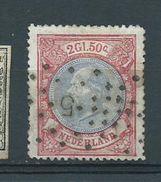 Netherlands High Value Sound Stamp Sg75 Used Cv £150 - Period 1852-1890 (Willem III)