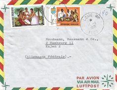 Togo 1971 Lome Gardening Traditional Religion Ceremony Cover - Togo (1960-...)