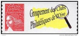 France Marianne Du 14 Juillet N° 3729 A ** Luquet TVP (Grand Format) - Logo Personnalisé Privé - 1997-04 Marianne Du 14 Juillet