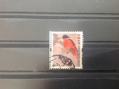Hong Kong - Vogels (50) 2006 - 1997-... Speciale Bestuurlijke Regio Van China