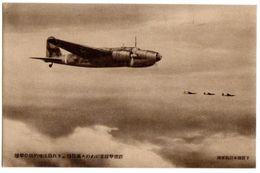 1940's JAPON - Cartes Propagande Japonaise AVIONS MILITAIRES  N°6/8 - 1939-1945: 2ème Guerre