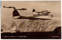 1940's JAPON - Cartes Propagande Japonaise AVIONS MILITAIRES  N°7/8 - 1939-1945: 2ème Guerre