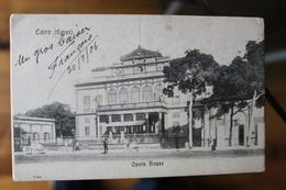 TT - EGYPTE - CAIRO - LE CAIRE - Opera House - Le Caire