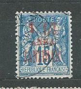 ZANZIBAR  N°  22  OB  TB - Sansibar (1894-1904)
