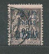ZANZIBAR  N°  24  OB  TB  2 - Sansibar (1894-1904)