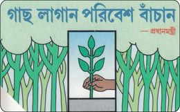 Bangladesch Phonecard  Green Bangladesch - Bangladesh