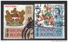 W898 - HONG KONG 1968 , Elisabetta  Yvert N. 236/7 Usati - Usati