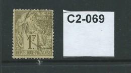 French Colonies 1881 1F - Alphée Dubois