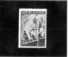 B - 1943  Bulgaria - Cavalleria Di Madara (senza Gomma) - 1909-45 Kingdom