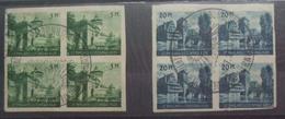 GERMANY 1921 Philatelistentag - Blocks Of 4 Commemorative Stamps - Germany