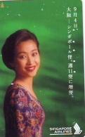 Télécarte  JAPON * SINGAPORE AIRLINES   (2260) STEWARDESS * Phonecard JAPAN * Airplane * Flugzeug AVION * AIRLINES * - Flugzeuge