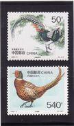 Hong Kong 1997, Cat. Yvert  N° 3474/75** Graveur Slania - Neufs