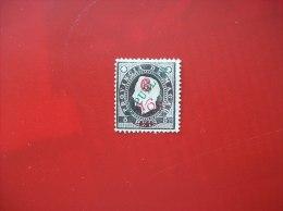 Portugal-Macao: Timbre N° 175 (YT)  Oblitéré, Charnière - Macao