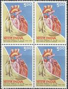 Cardiac Surgery BLOCK   Medical Health Medicine Gesundheit Médicament Santé Médical India Chirurgie Heart Disease - Medicine