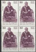Baba Jassa Singh Ahluwalia Early Sikh General Ruler BLOCK Of Four    India Indien Inde Sikh Sikhs Sikhism 1985 - Religions