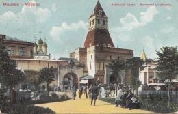 MOSCOU - Boulevard Loubiansky, Gel.1911, Abgel.Marke - Russland