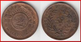 QUALITY **** PARAGUAY - 2 CENTESIMOS 1870 **** EN ACHAT IMMEDIAT !!! - Paraguay
