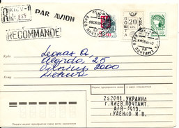 Ukraine Registered Postal Stationery Cover Uprated 18-6-1992 - Ukraine