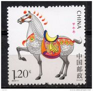 China Chine : 2014-1** Jia Wu Année (Année Du Cheval) - Neufs