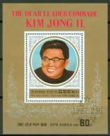 Nordkorea Block 224 O Kim Jong Il - Corée Du Nord