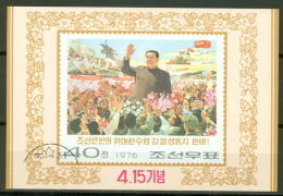 Nordkorea Block 22 O Kim Il Sung - Corée Du Nord