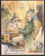 Portugal 1990 Stamps 150 Years Anniversary- Exhibition Stamp World London '90 Mi Bloc 72, MNH(**) - 1910-... República
