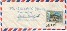 Taiwan - 19?? - 10 - Air Mail - Viaggiata Da Taiwan Per Eich, Switzerland - Lettres & Documents