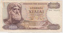 GRECE 1000 Drachmes 1987 P202a VF+ - Grèce