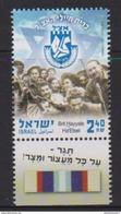 ISRAEL, 2017, MNH, ISRAELI RESISTANCE FIGHTERS, BRIT HAYYALE HA' ETSEL, SOLDIERS, 1v - WW2 (II Guerra Mundial)