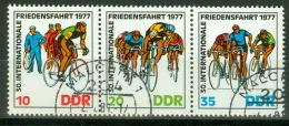DDR 2216/18 Dreierstreifen O Tagesstempel - [6] Oost-Duitsland