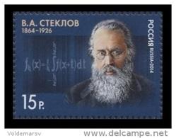 Russia 2014 Mih. 2010 Mathematician Vladimir Steklov MNH ** - Unused Stamps