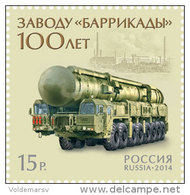 Russia 2014 Mih. 2051 Barricades Factory. Topol-M Mobile Launcher MNH ** - Unused Stamps