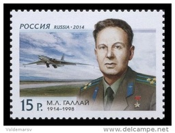 Russia 2014 Mih. 2031 Aviation. Mark Gallai MNH ** - Unused Stamps