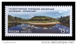Russia 2014 Mih. 2110 UNESCO Network. Kerzhenskiy Natural Biosphere Reserve MNH ** - Unused Stamps