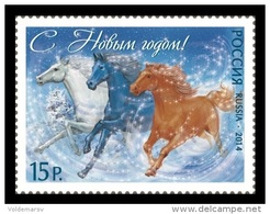 Russia 2014 Mih. 2125 Happy New Year! Horses MNH ** - Unused Stamps
