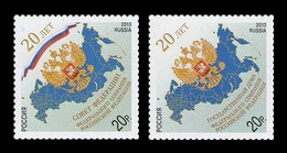 Russia 2013 Mih. 2003/04 Federal Assembly Of Russian Federation MNH ** - Unused Stamps